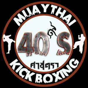 MuayThai40sKickBoxing
